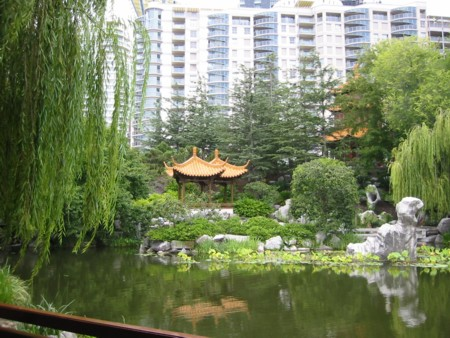Chinese Garden Lake, Pergola & Dinosaur Rock (right)