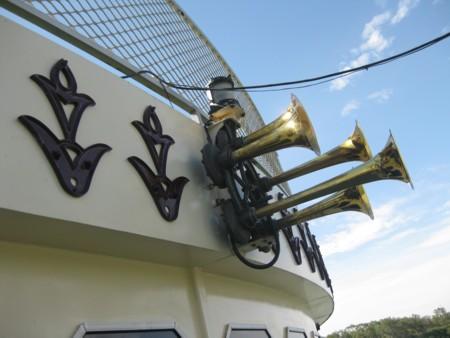 Murray Princess Air Horns