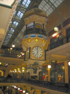 Queen Victoria Building Clock