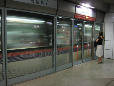 Train arriving at the MRT Station