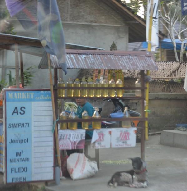 Fuel Shop