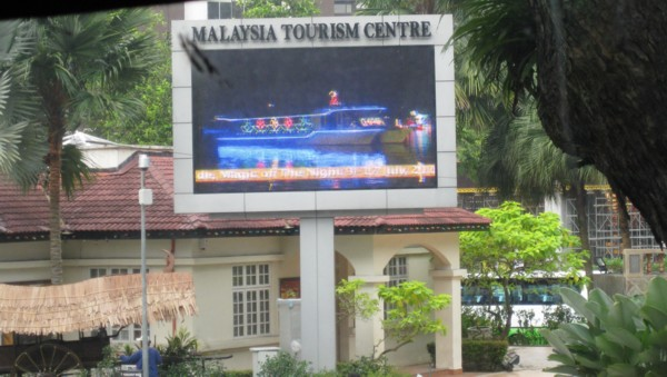 Malaysian bleeping Tourism Centre