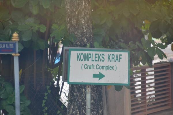 Kompleks Kraf