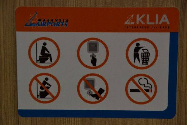 Kuala Lumpur Airport Sign