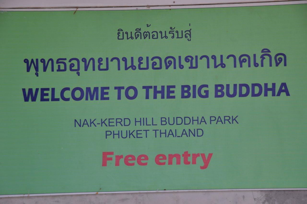 Big Buddah Hill